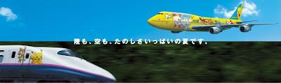 Pokemon Jet & Shinkansen 2008