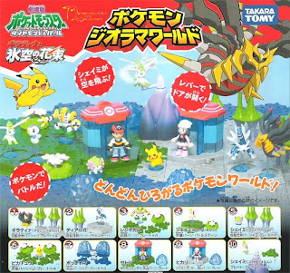 Pokemon Diorama World Yujin
