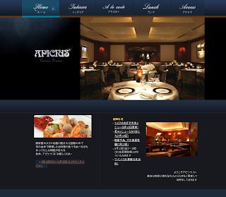 クオリティ・レストランのWeb戦略を考えるブログ: クオリティ ...