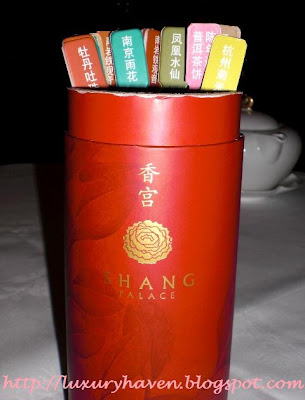 shangrila shang palace tea selection