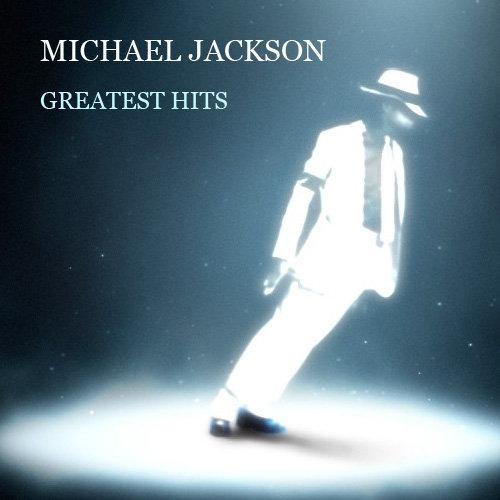 michael jackson the greatest - photo #41