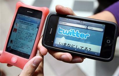 Kebiasaan Baru: Cari Informasi dan Berkicau di Twitter