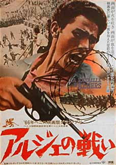 Japanese film poster for THE BATTLE OF ALGIERS