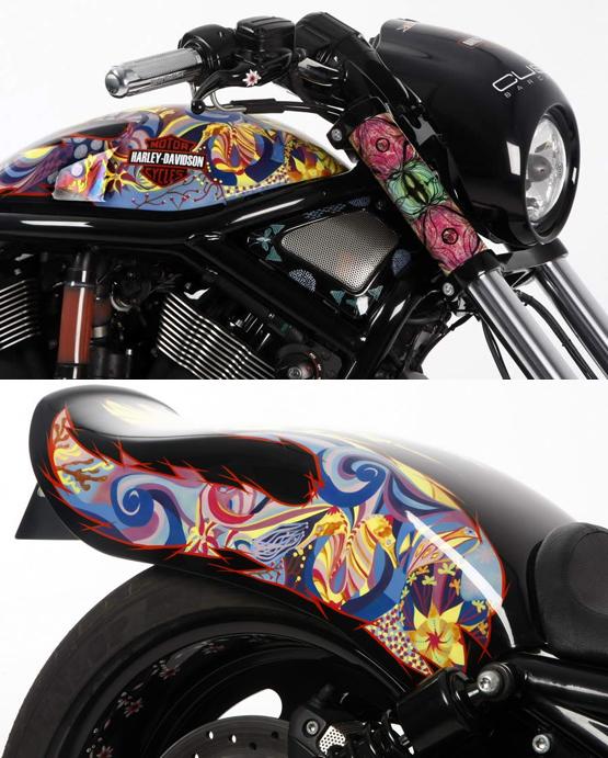 Harley Davidson Custo