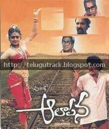 Aalapana telugu movie mp3 songs free download.