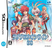 Tales Of The Tempest Rom Nds Free Download Roms World