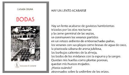 Premio Lorraine de Poesía 1979