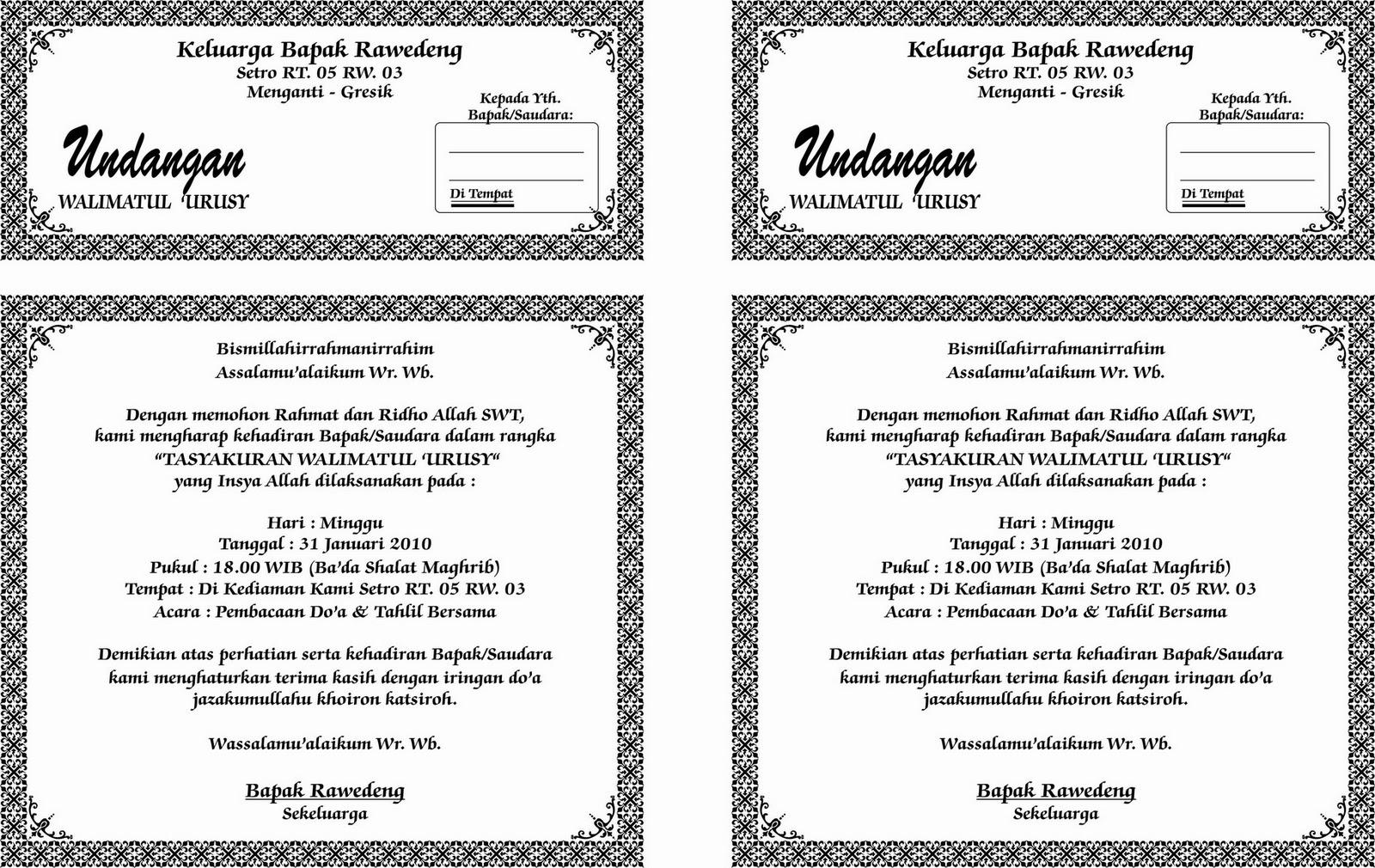 Contoh Undangan Walimah Format Word - Contoh Isi Undangan