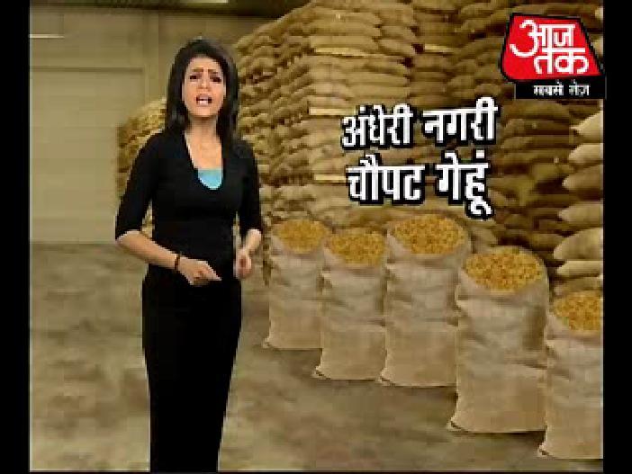 Spicy Newsreaders Shweta Singh Of Aajtak Looking Sexiest