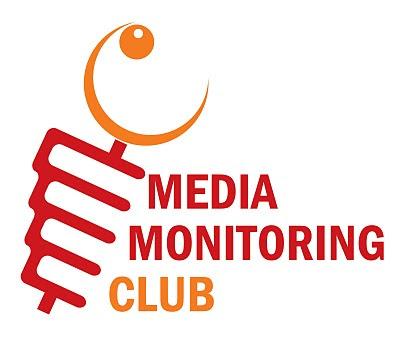 Lomba Merancang Logo dan Kartu Anggota Media Monitoring Club 16