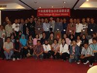 Temu Pendengar Radio Taiwan International di Yogyakarta 2 Agustus 2009 1