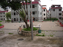 Luk Tei Tong Village Square