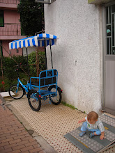 Umbrella tricycle