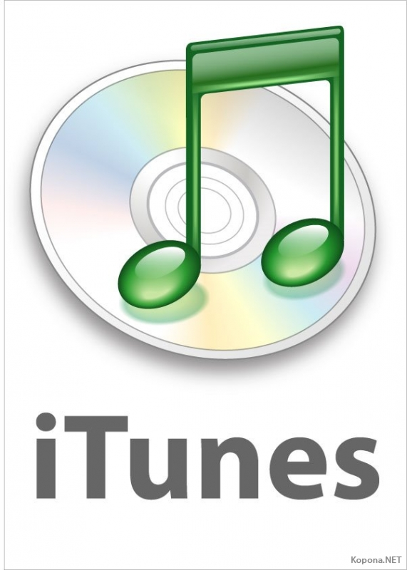 Free Application from iTunes Download ~ Today Infolicious