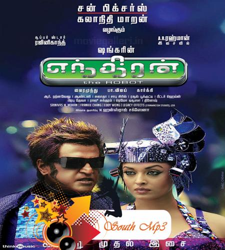 a to z tamil audio songs free download