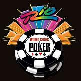 Harrah's disallowed third-party registrations for the 2007 WSOP