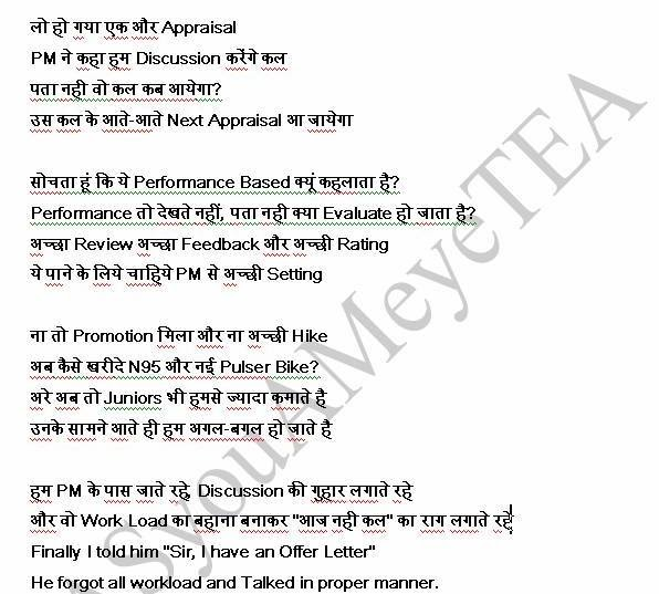 Resignation Letter Hindi Meaning Hindi Letters Related Post Of – How to Write Romantic Letters