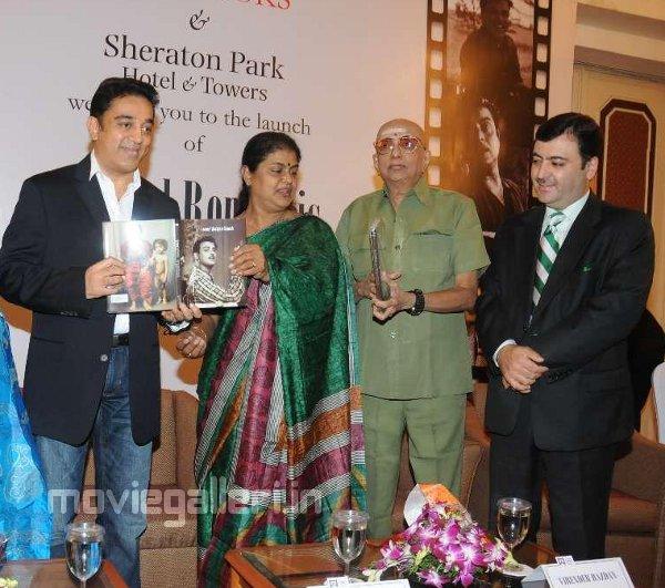 Gemini Ganesan Biography Book Launch Stills, Photo Gallery