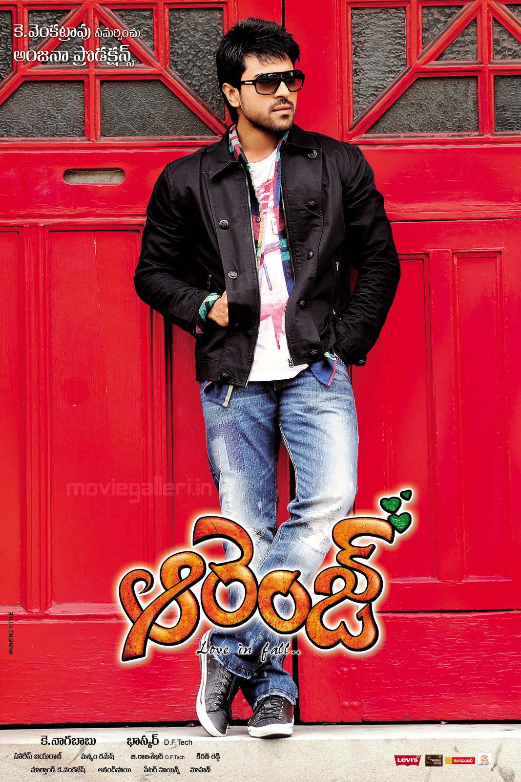 Cute Genelia D Souza Wallpapers Orange Movie Hd Wallpapers Orange Movie Widescreen