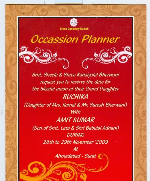 wording for wedding invitation