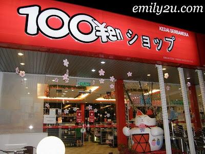 100 ¥en In Ipoh