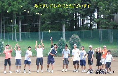 JBCキャンプ2007の参加者