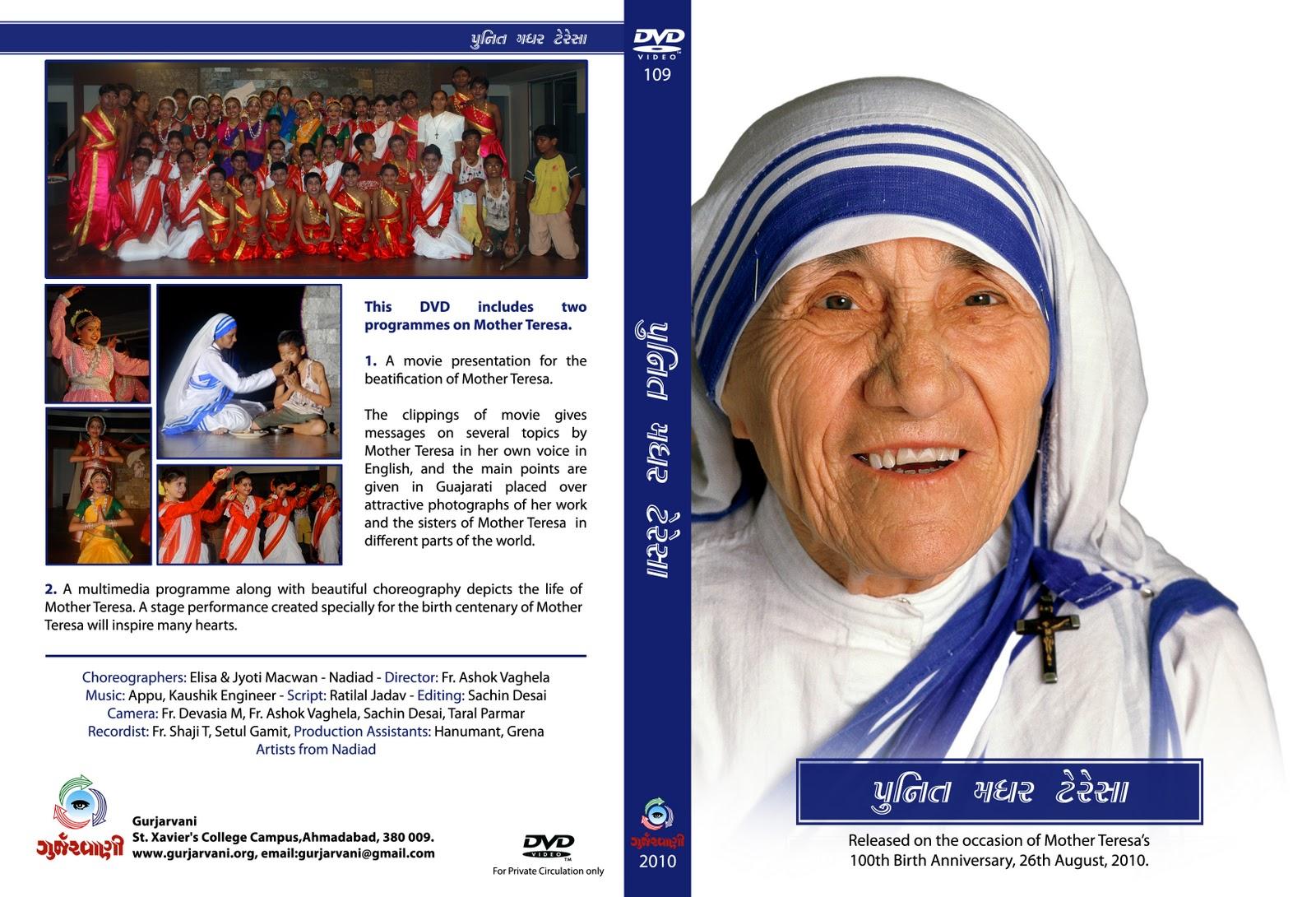 A DVD on Mother Teresa