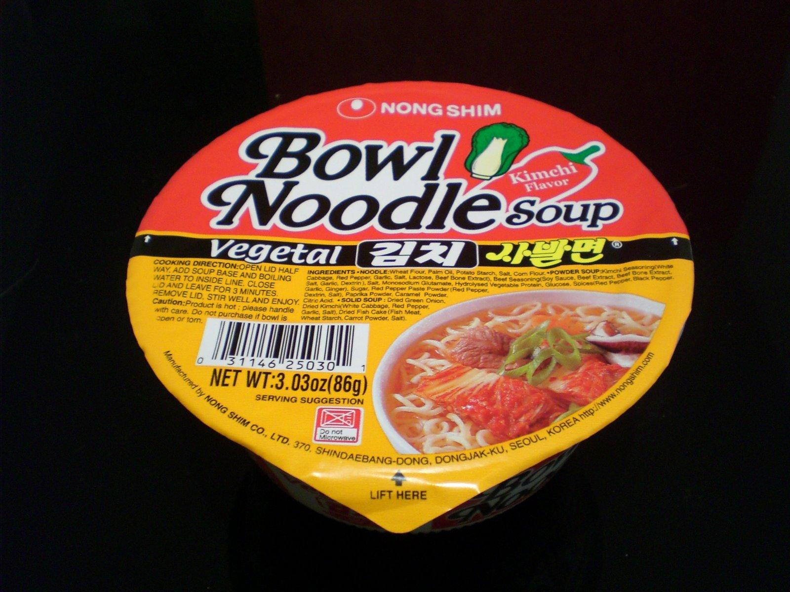 [noodle-coreano.jpg]