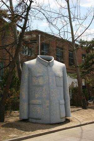 Dashanzi Factory 798