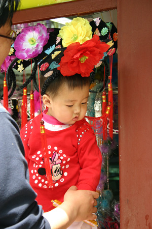 Zhongshan Park, Beijing, China
