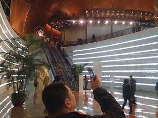 Inside The Egg Foyer