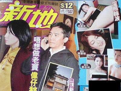 Edison chen nude album