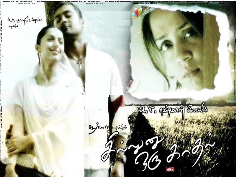 Wana Free Download Munbe Vaa 3gp Video Song From Jillunu Oru Kadhal