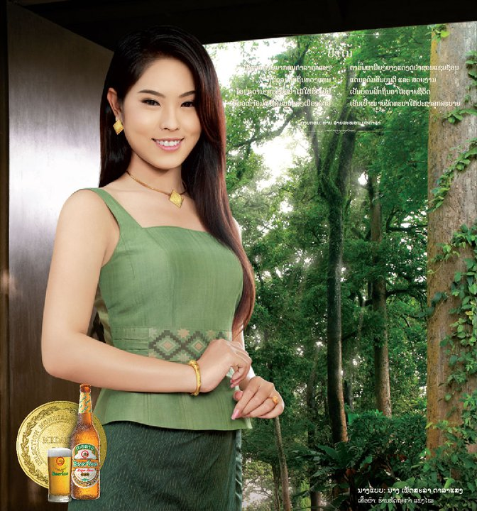 Girl nude woman laos
