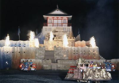 Takeshis+Castle+-+Main+image.jpg