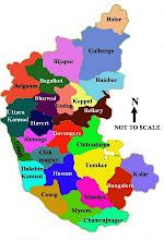 ವಿಶಾಲ ಕರ್ನಾಟಕ