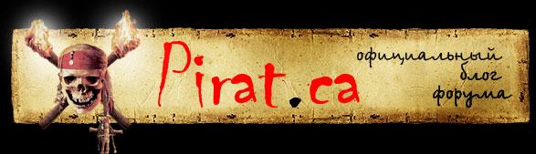 pirat.ca