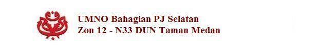 Zon 12 PRU 2008 UMNO PJ Selatan