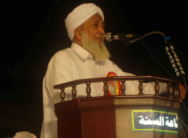 Islamic Photo Gallery & Videos: Kanthapuram AP Aboobacker ...