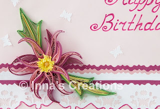 Birthday card with quilled embellishment, detail