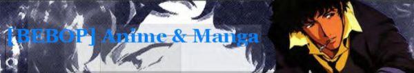 [BEBOP] Anime & Manga