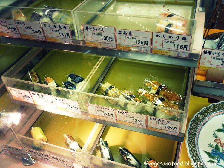 Odakyu Department Store Food