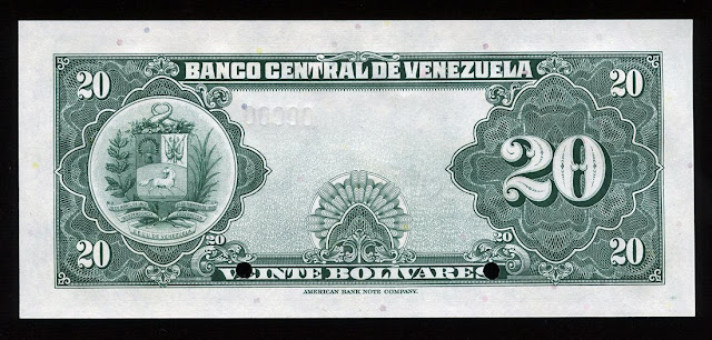 Venezuela paper money bolivares banknote