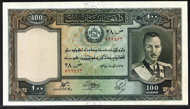 Afghanistan banknotes 100 Afghanis note bill King Zahir Shah