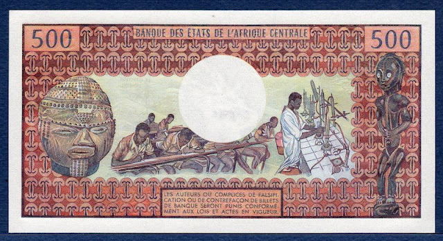 Cameroon paper money 500 Francs bank note