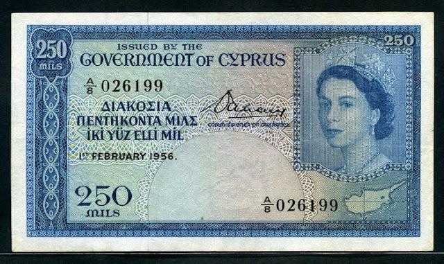 Cyprus money currency 250 Mils note Queen Elizabeth II