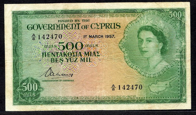 Cyprus currency 500 Mils banknote Queen Elizabeth II