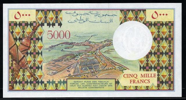 Djibouti paper money currency 5000 Francs bill