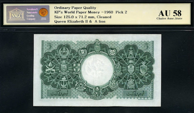 British Borneo 5 Dollars banknote