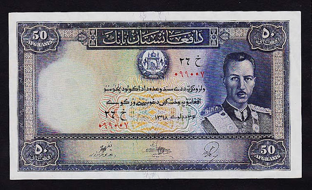 Afghanistan banknotes paper money 50 Afghanis King Mohammad Zahir Shah